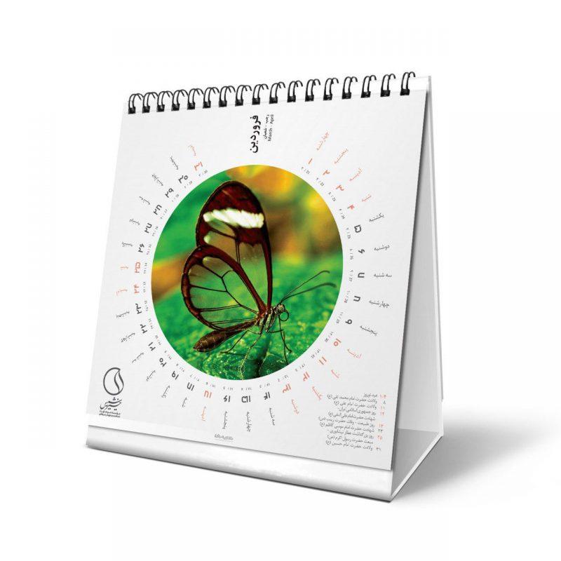 فراخوان سفارش تقویم رومیزی شمس ۱۳۹۷ <br> + تصاویر