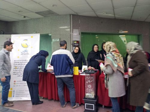 غرفه خیریه شمس بمناسبت روز جهانی سرطان در بیمارستان لاله +تصاویر