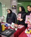 همزمان با روز سرطان صورت گرفت؛ برپایی غرفه خیریه شمس با هدف پیشگیری و آگاهی رسانی